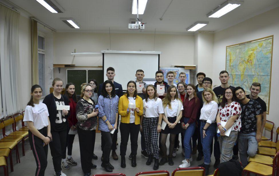 Международный день студента в ИЕСТ