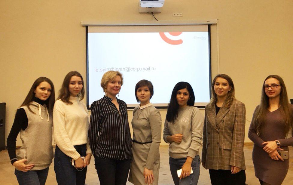 Студенты ИЦО посетили мастер-класс от Mail.ru Group