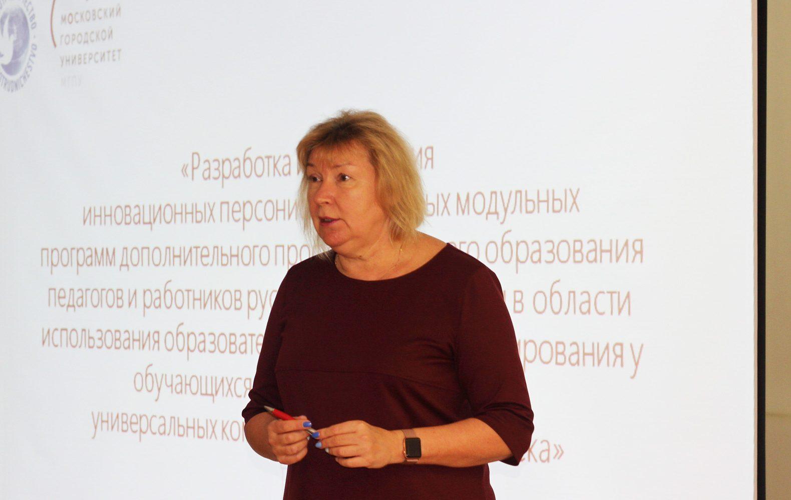 Директор ИЦО Лавренова Е.В.