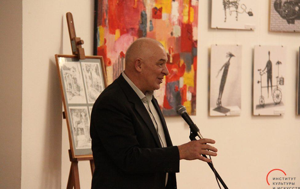 В ЦДРИ открылась выставка педагогов кафедры рисунка