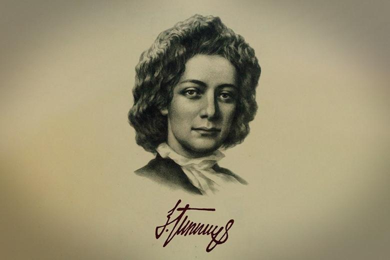 Открылась выставка к 150-летию З.Н.Гиппиус