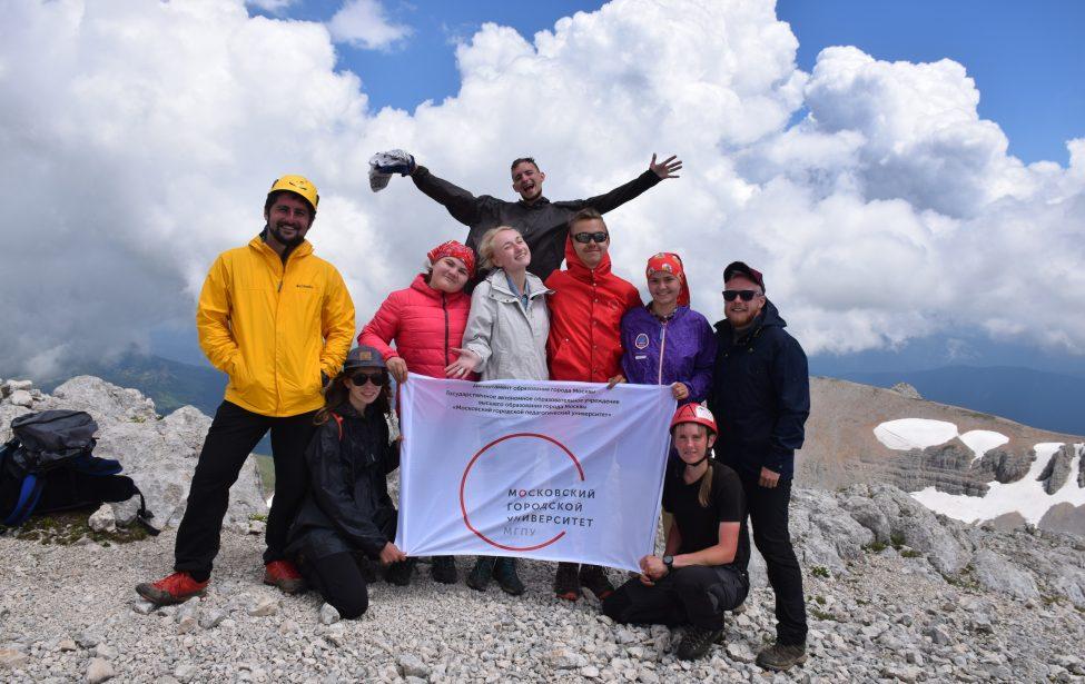 Туристский клуб МГПУ приглашает в поход