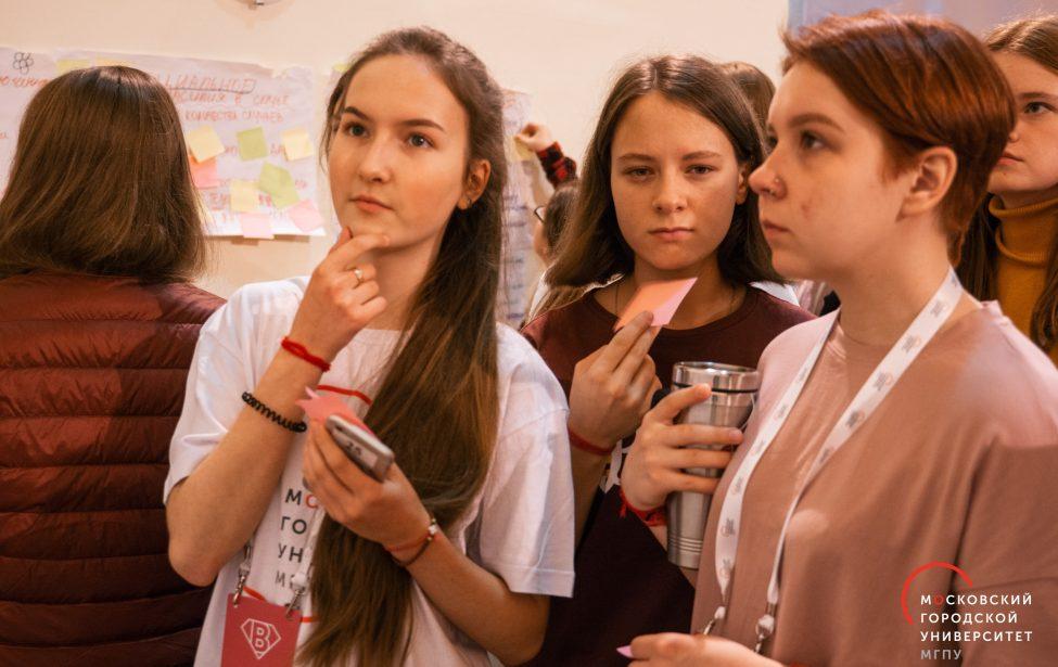 Волонтеры МГПУ разработали личные стратегии развития