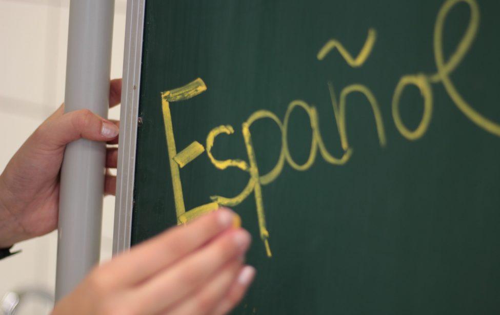 Мой испанский мир