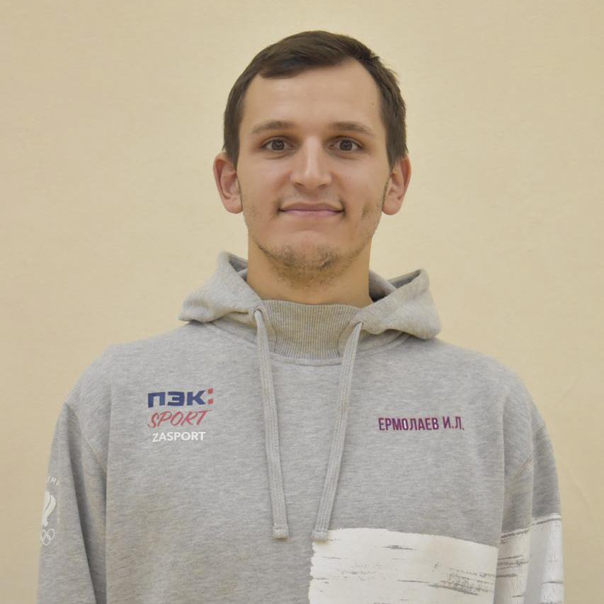 Ермолаев Иван Леонидович