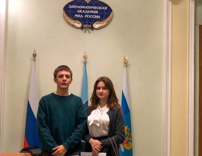 Студенты ИИЯ на конференции в Академии МИД России
