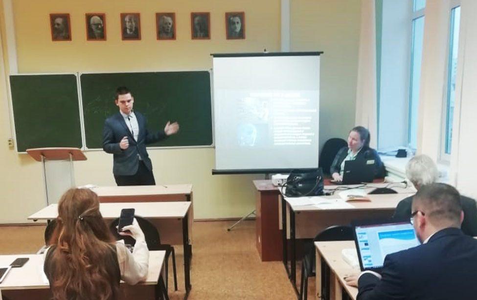 Студент ИЦО занял второе место на международной конференции