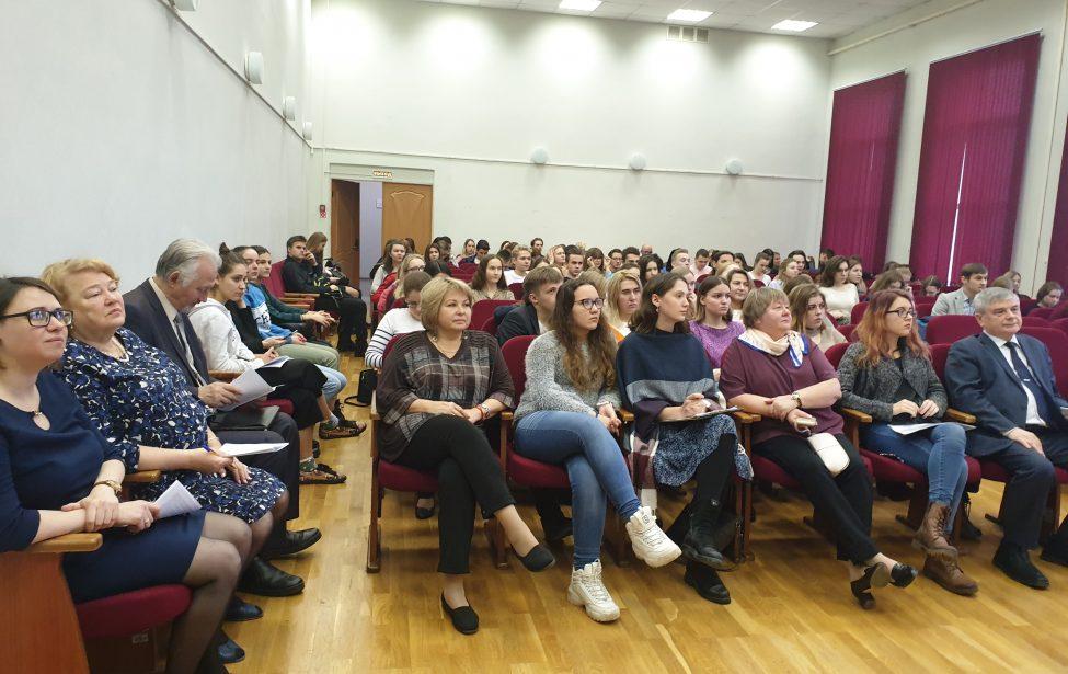 V студенческая конференция с международным участием
