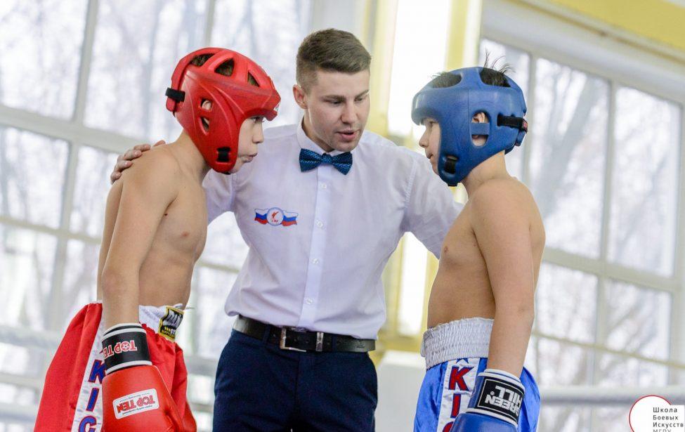 В Школе боевых искусств открылся новый зал
