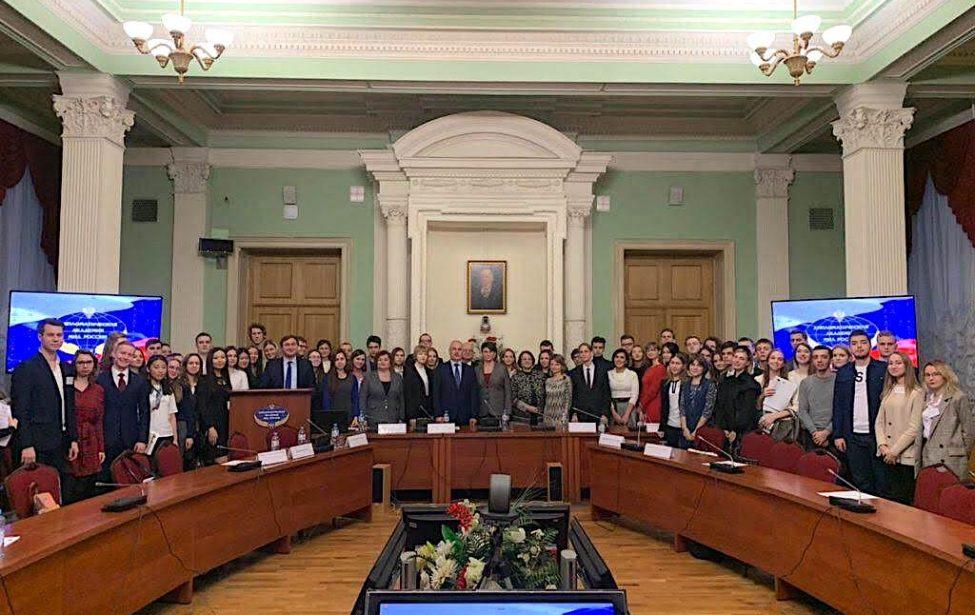 Студенты 2 курса приняли участие в конференции Академии МИД России