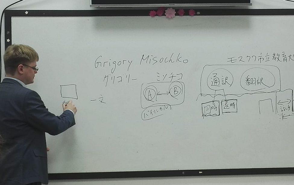 Г.Мисочко провел серию лекций в болгарском университете