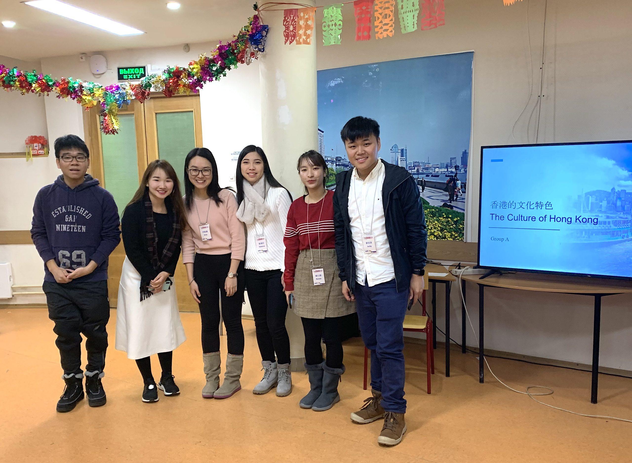 Студенческая делегация из Гонконга в ИИЯ
