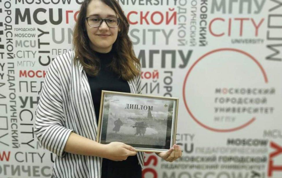 Студентка заняла I место в конкурсе «Помни героев»