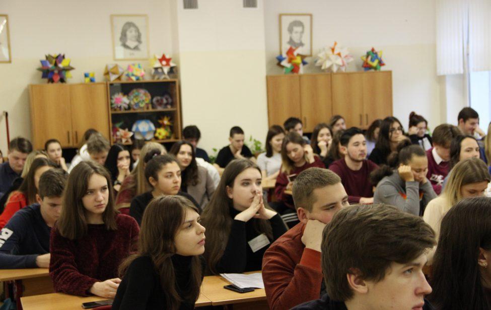 Секция «Экономика и право в России»