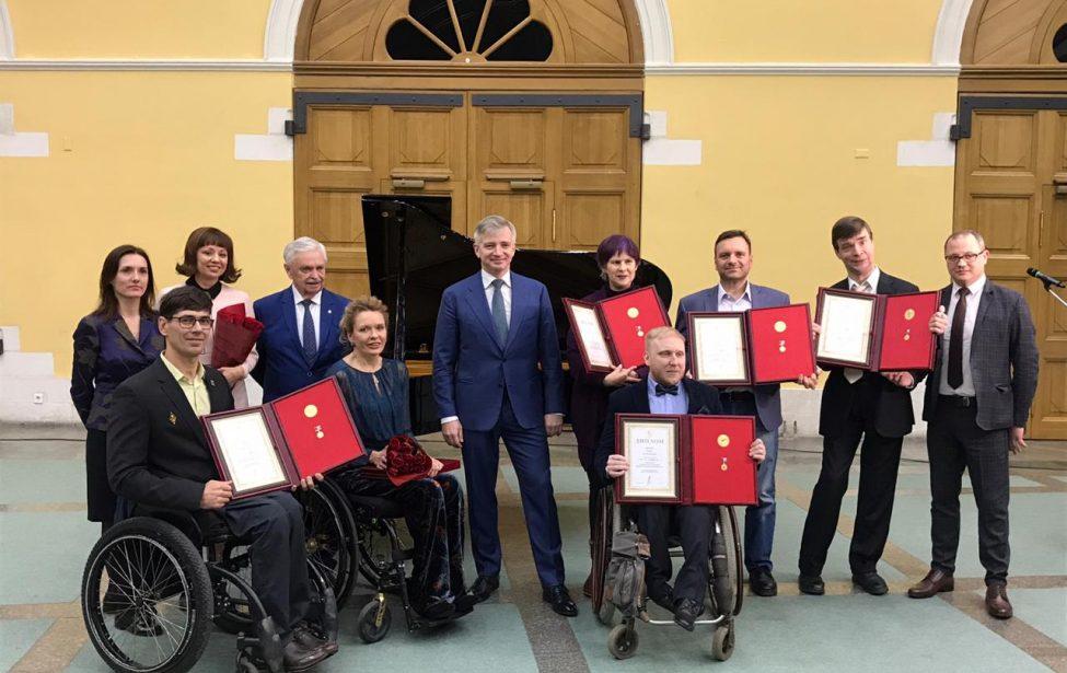 Выпускник МГПУ удостоен премии мэра Москвы