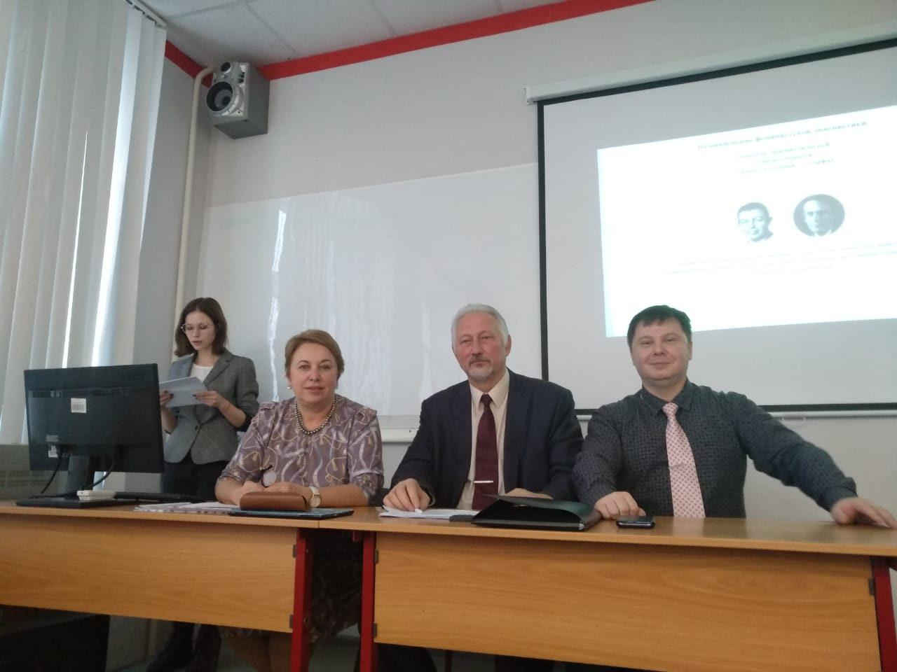Межвузовская конференция