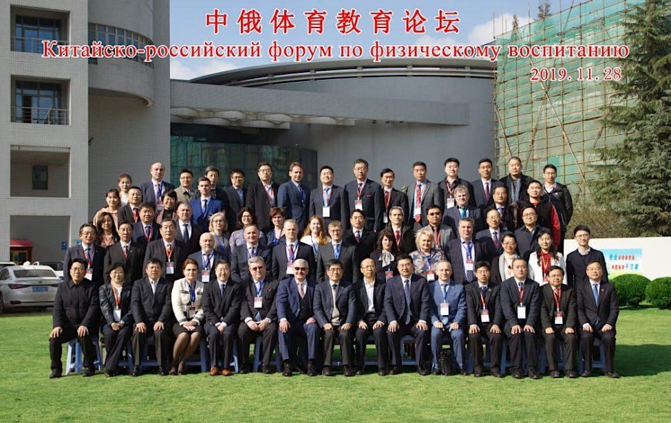 Студентка ИИЯ сопровождала директора ИЕСТ на форуме в КНР