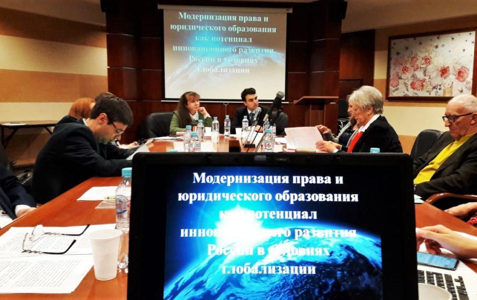 Конференция в МГИМО
