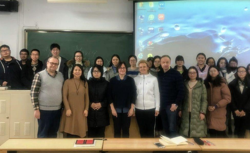 Профессор Московского городского прочитала цикл лекций в Китае