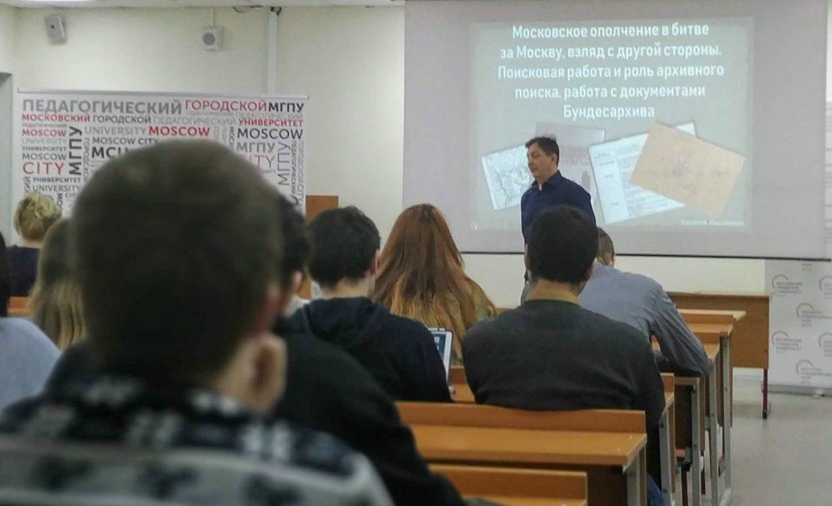 Лекция Алексея Кислицына об особенностях работы с немецкими документами в Бундесархиве