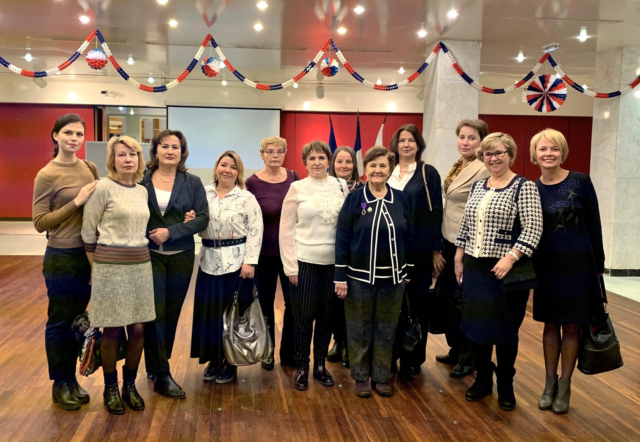 День учителя французского языка в посольстве Франции в г.Москве