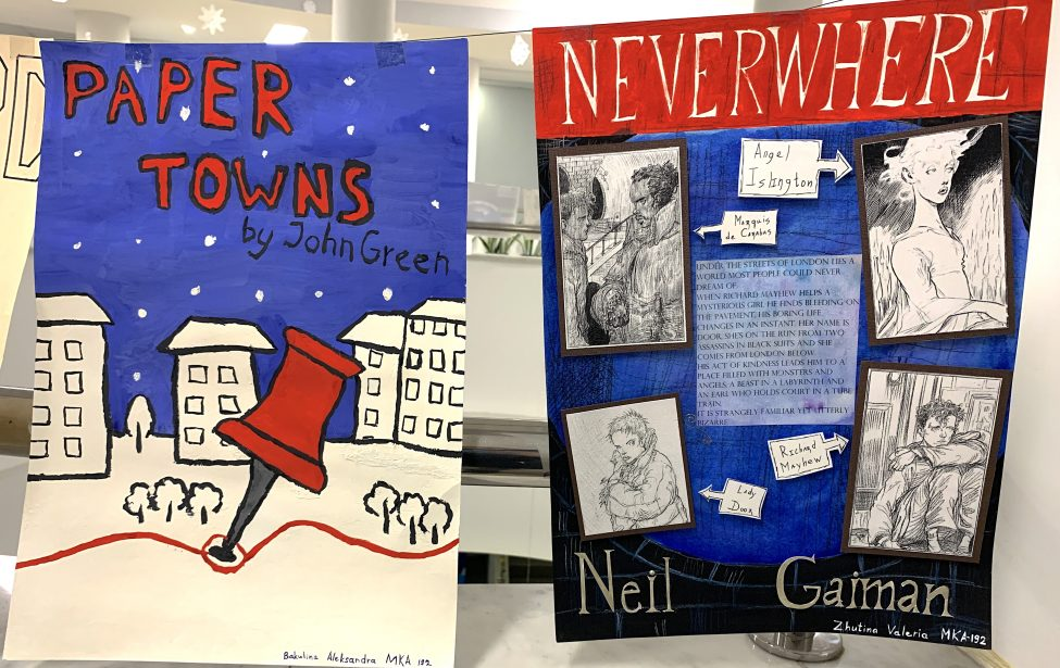 Первокурсники создали постеры о современной английской литературе