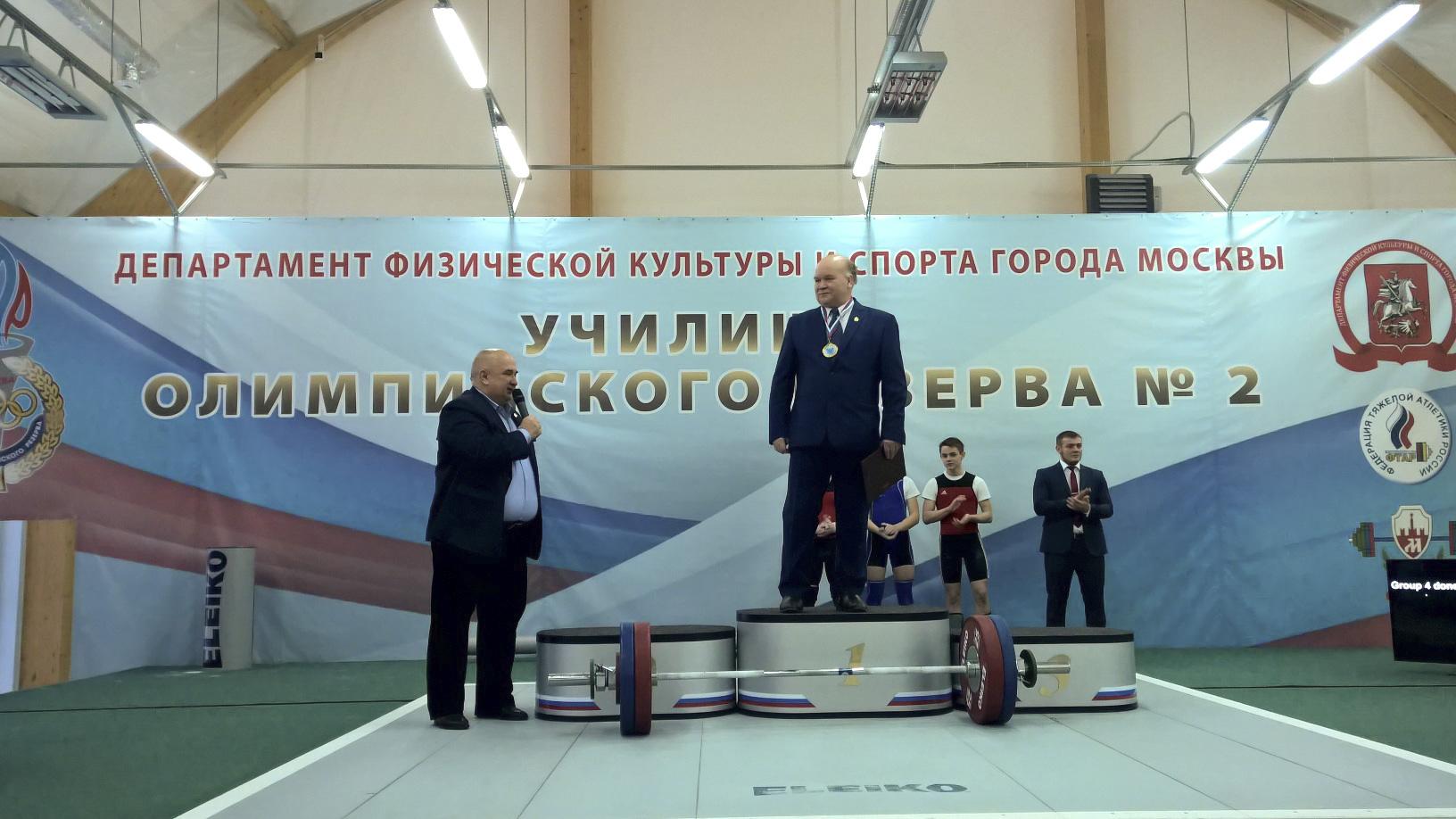 Василию Беляеву присвоено звание «Заслуженный тренер России»