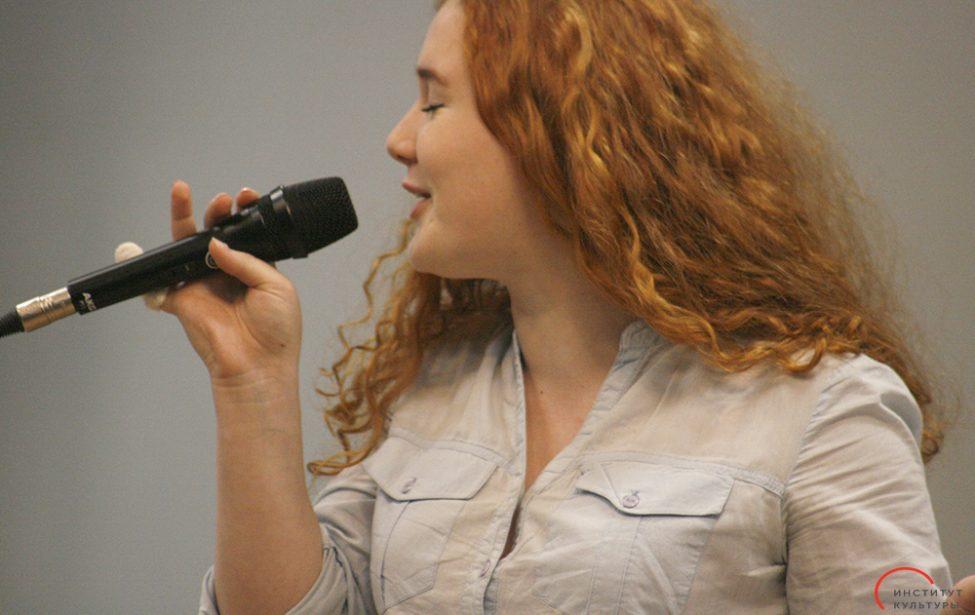 #КлассИКИ: в ИКИ прошёл мастер-класс по эстрадному пению