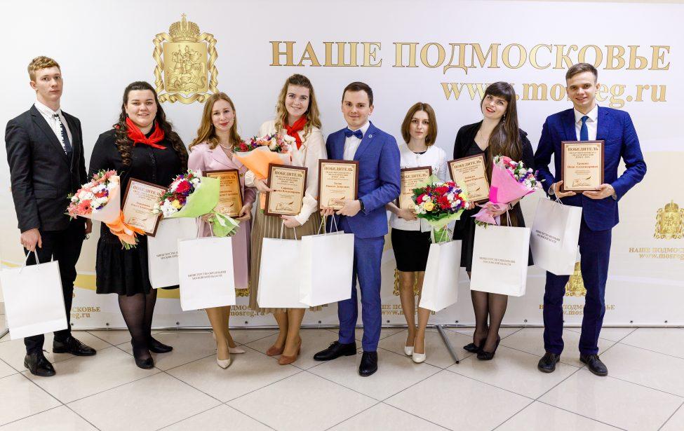 Лучший педагогический дебют Подмосковья