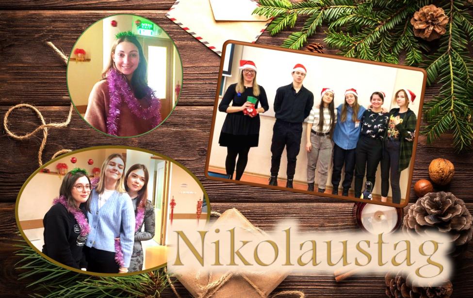 На кафедре германистики и лингводидактики прошли рождественские мероприятия