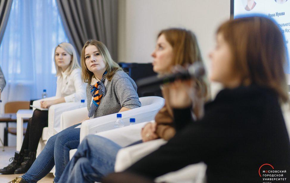 Московский городской собрал лидеров волонтерского сообщества