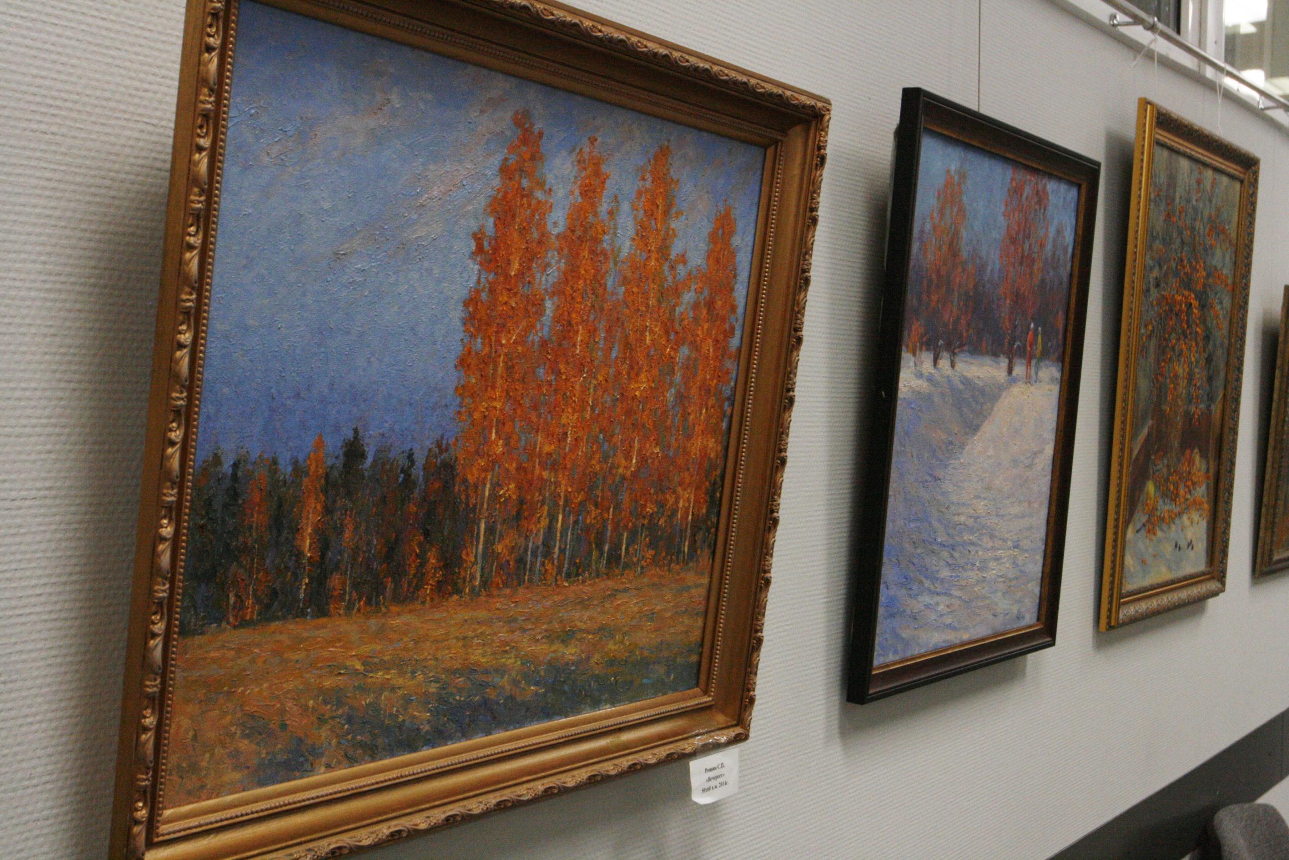Выставка С.П. Рощина.12.12.19.ИКИ4