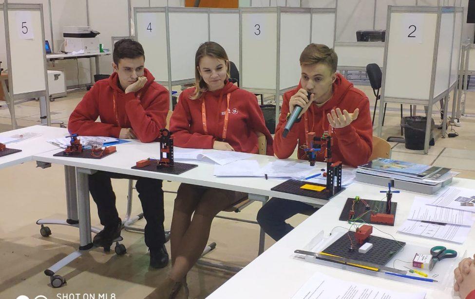 Студент ИЦО выступил в финале Ворлдскиллс Россия