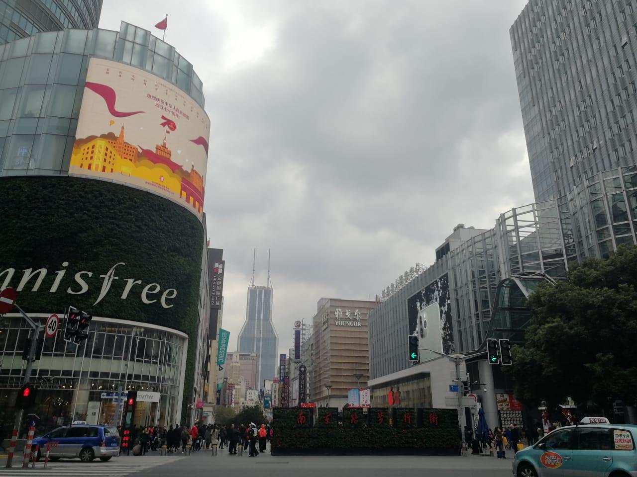 МГПУ принял участие в Китайско-российском форуме в Шанхае