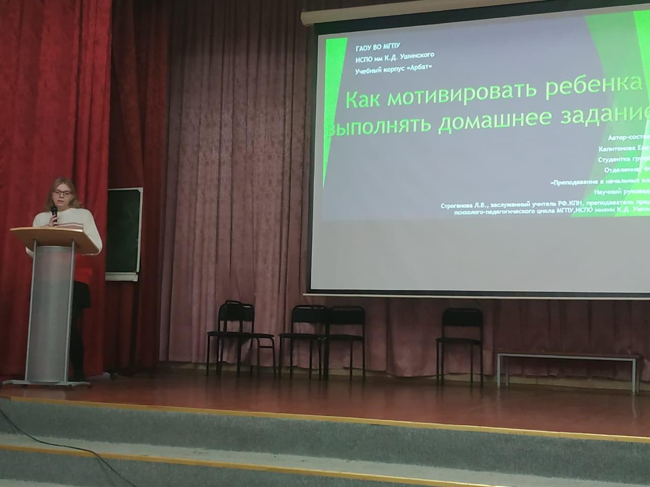 студ2 - Svetlana Kharlamova