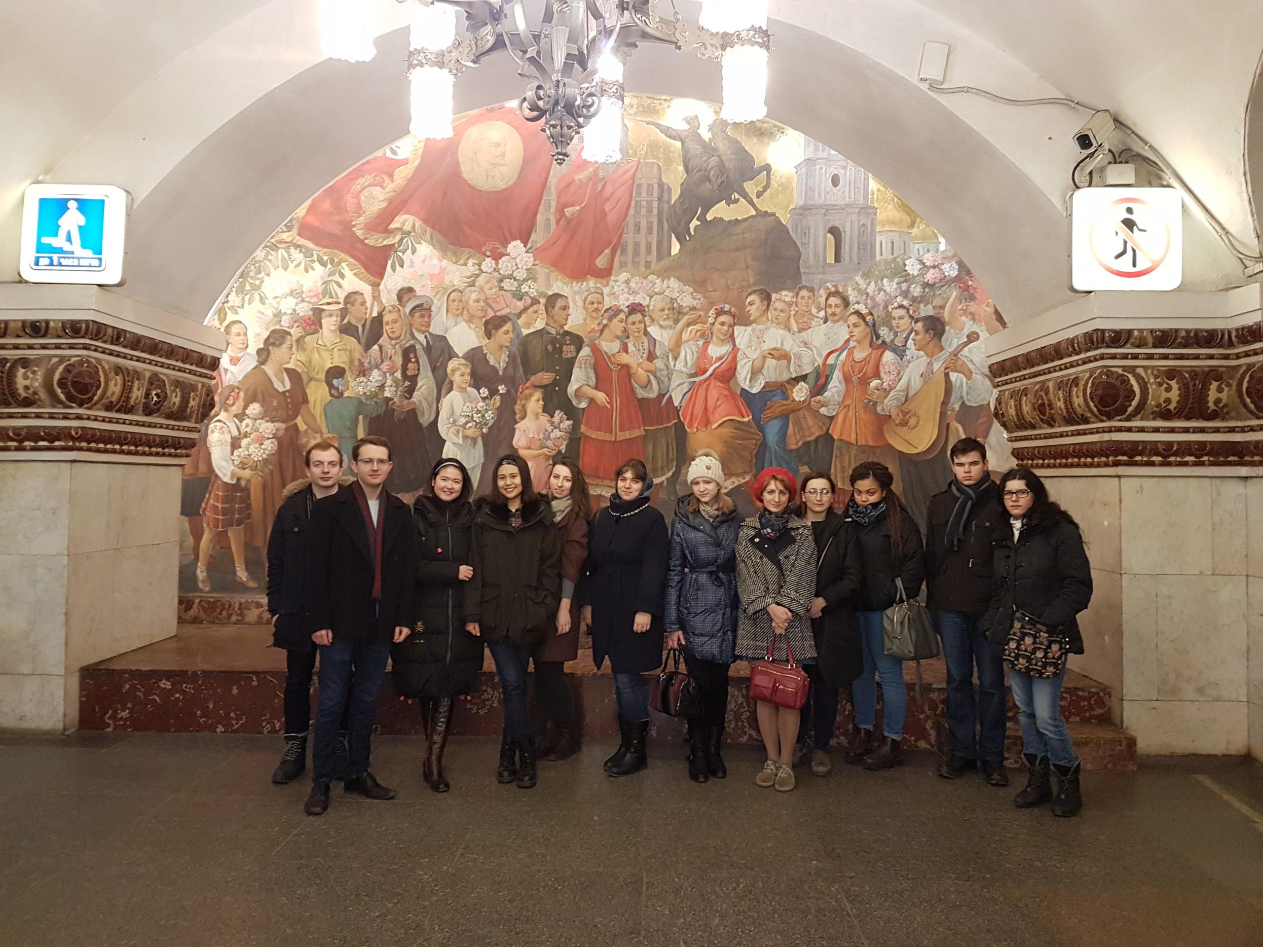 Революционный мотив в московском метро