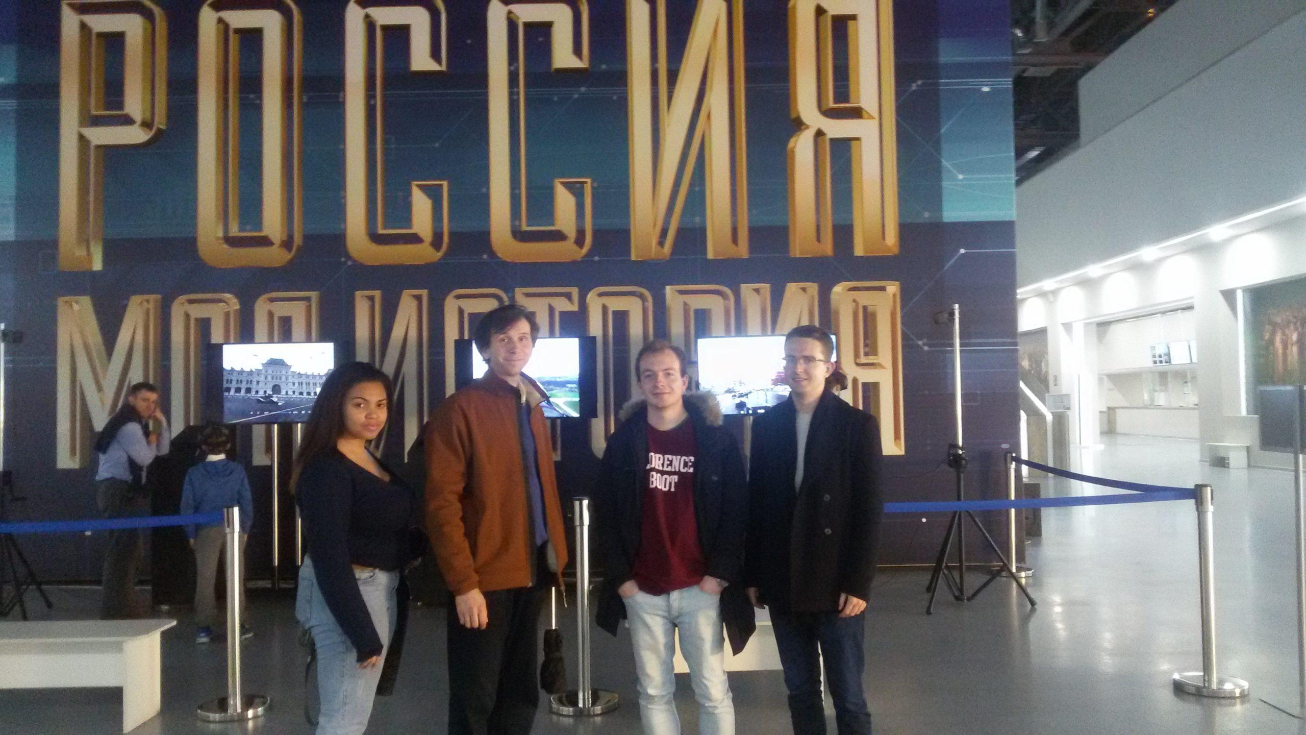 Иностранные студенты МГПУ в Музее Галины Улановой