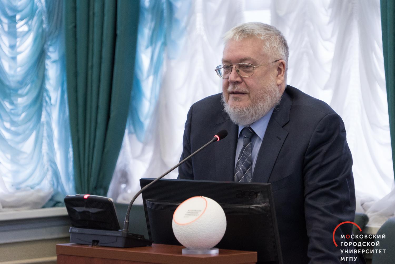 ИЦО принял участие в работе Международного научного семинара