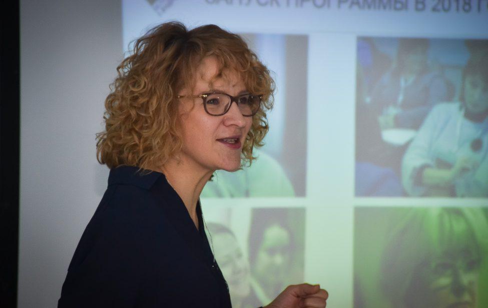 Ульяновск: старт Программы по развитию личностного потенциала