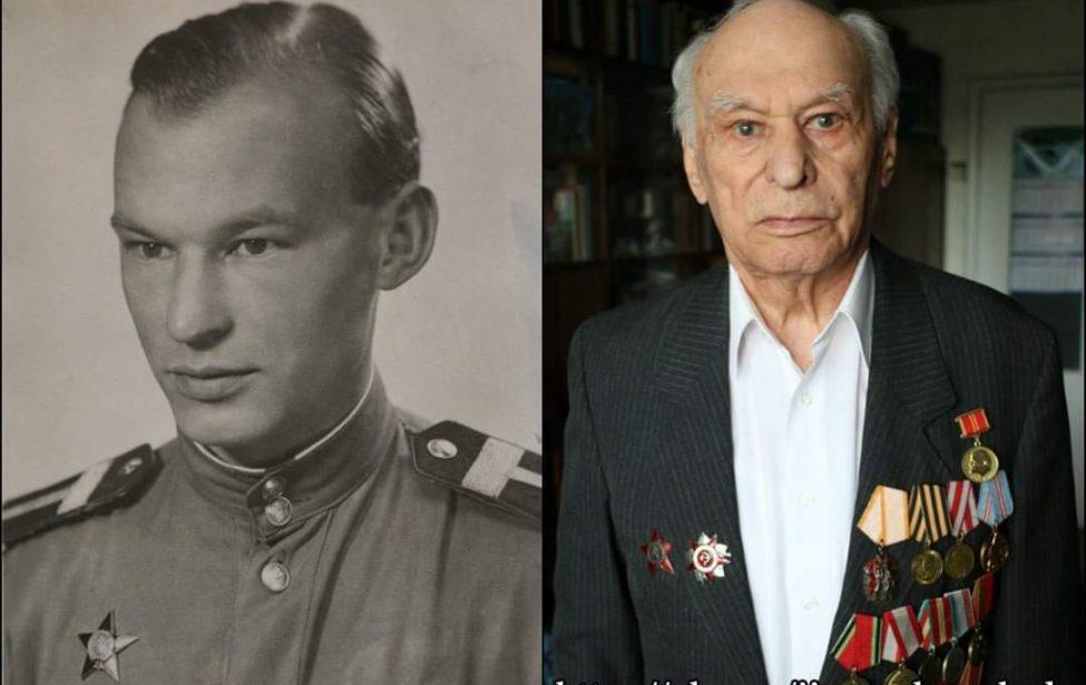 Кирилл Кириллович Шириня. 24.12.1921 — 19.01.2020