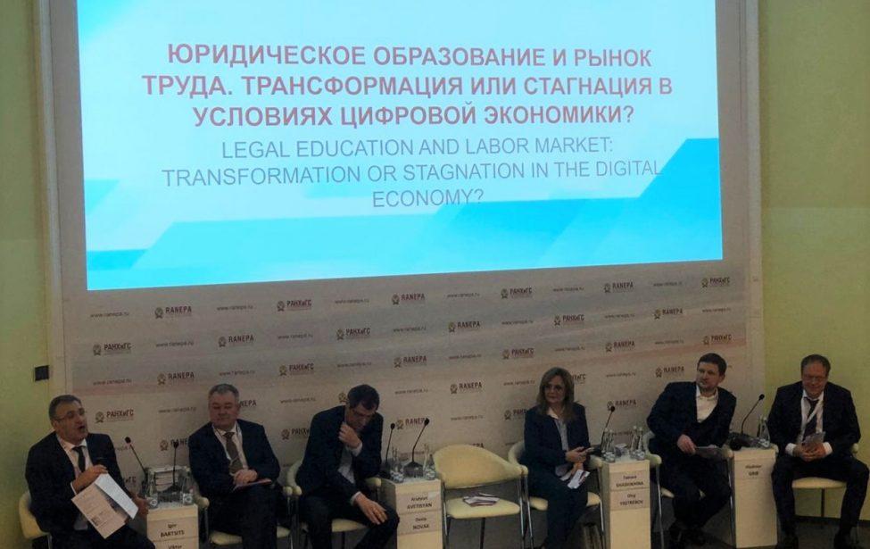 Гайдаровский форум 2020