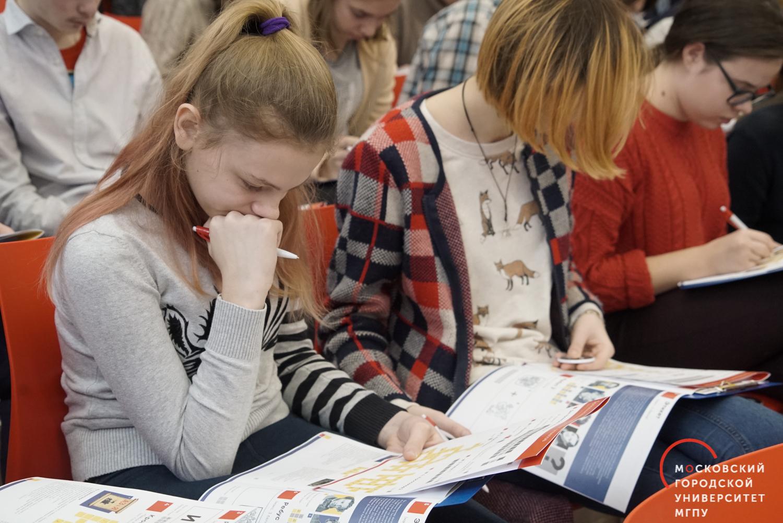 Всероссийский исторический кроссворд: от Калининграда до Якутска