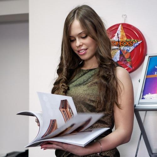 Ваетова Яна Сергеевна (Член совета выпускников института МГПУ)