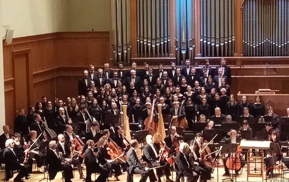 Хоровая капелла МГПУ выступила в Большом зале консерватории