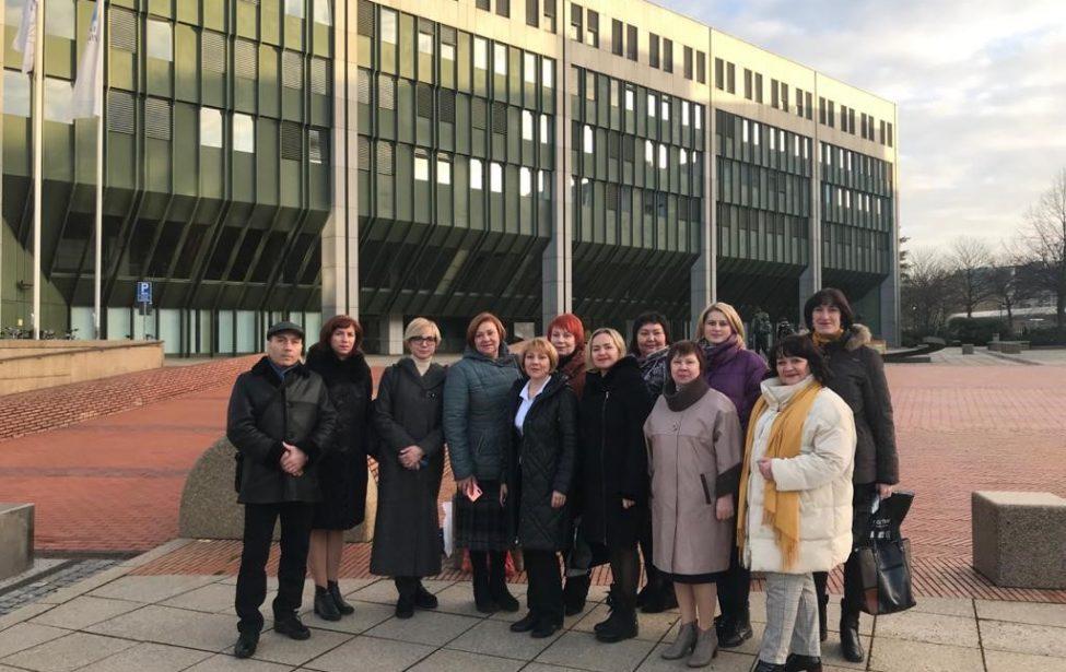 Россия— Германия: обмен опытом врамках стажировки