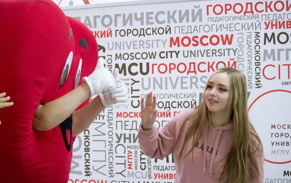 МГПУ в числе лучших работодателей Москвы
