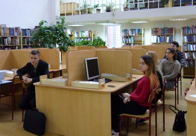 Отдел научных ресурсов и диссертаций