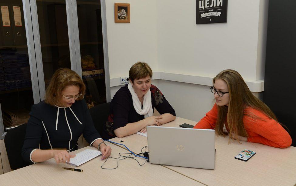 Провели вебинар по финансовой грамотности – регионам России