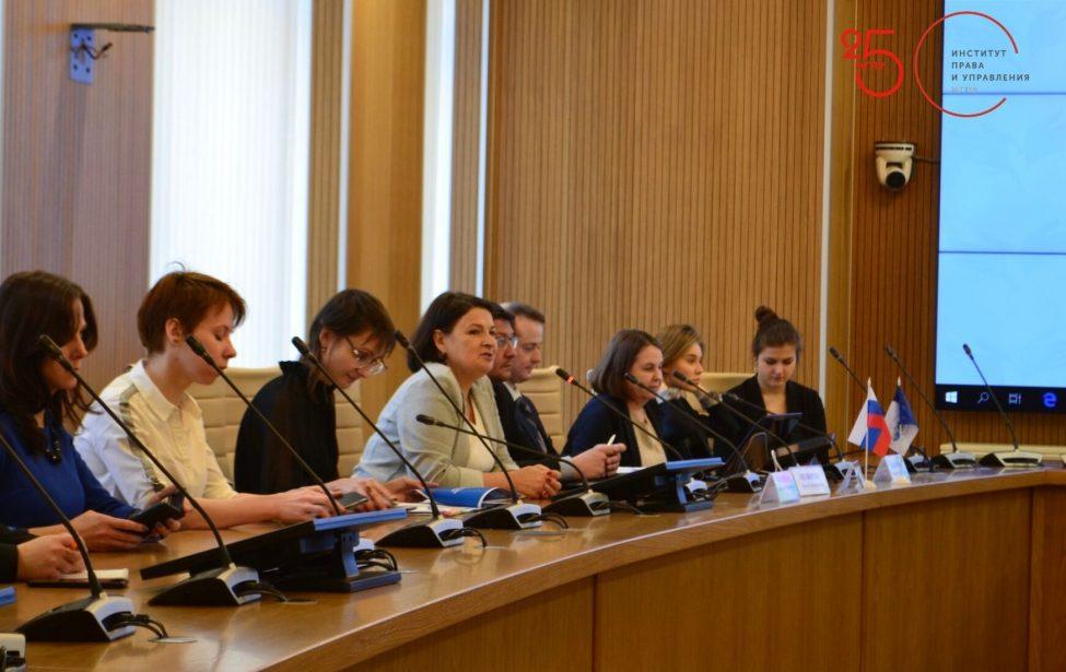 Практикум-лекторий в Аппарате Уполномоченного по правам человека в РФ
