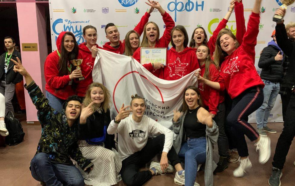 Команда МГПУ заняла три призовых места на фестивале в г.Сочи